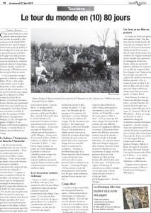 Aurore Boreal 27 juin 2012 - Whitehorse - Canada