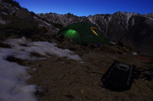 Camp de base (2500m)