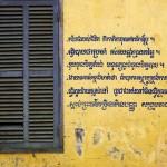 Ici les difficultés de compréhension sont présente à l'oral comme à l'écrit. Possédant un alphabet différent (alphabet Khmer), cela peut parfois compliquer les choses. Une simple direction à trouver peut s'avérer être un challenge ! Nous supposons que ces quelques lignes aperçues sur les murs d'un temple content des poèmes bouddhistes. Quelqu'un saurait t-il nous en dire plus ? :)